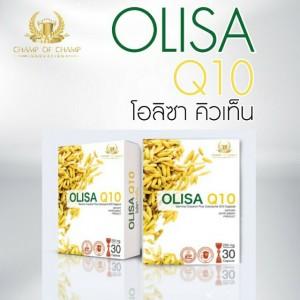 OLISA Q10