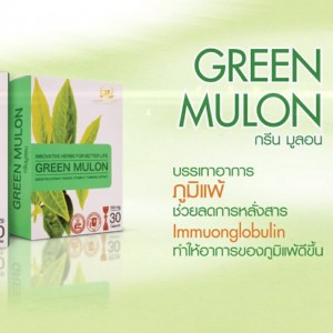 Green Mulon