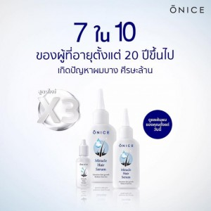 Onice Miracle Hair Serum 35 ml
